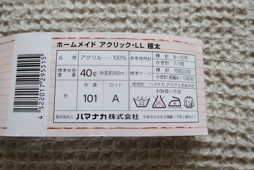 f:id:kiiroihoshi:20160617133543j:plain