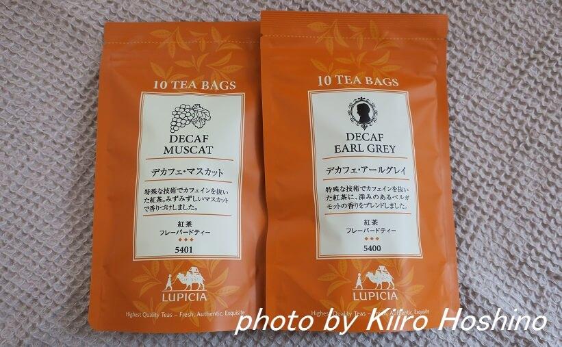 f:id:kiiroihoshi:20160621052616j:plain