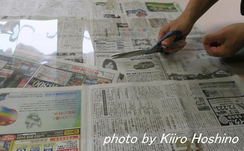 f:id:kiiroihoshi:20160622052158j:plain