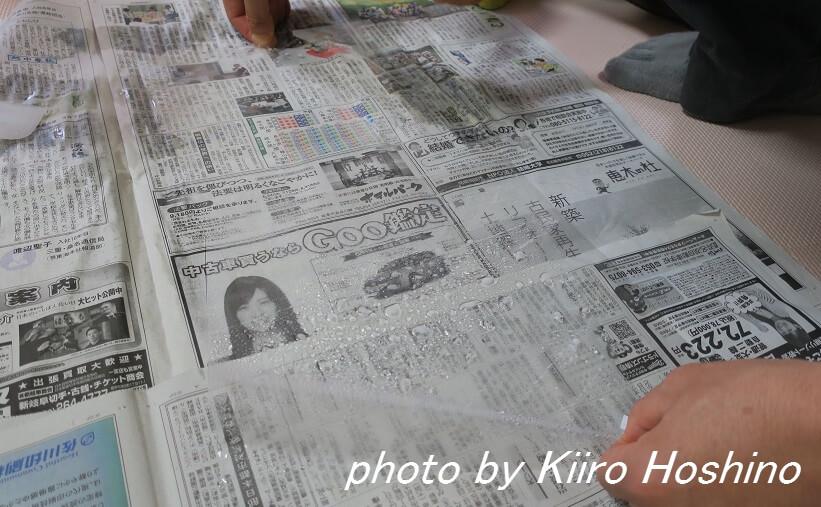 f:id:kiiroihoshi:20160622052212j:plain