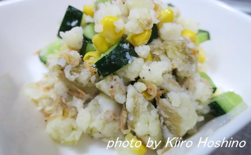 f:id:kiiroihoshi:20160624054732j:plain