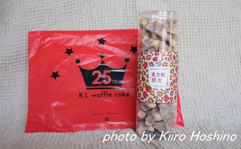 コロコロワッフル東京駅、パッケージと袋