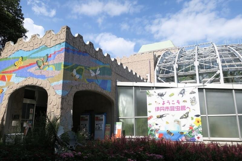 伊丹市昆虫館、外観