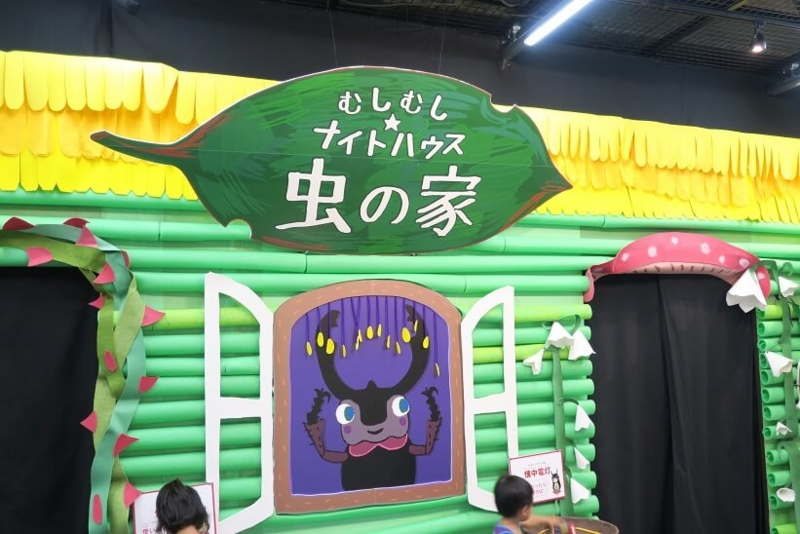 f:id:kiiroihoshi:20160810131150j:plain