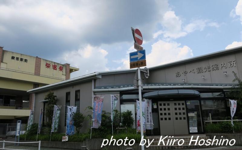 f:id:kiiroihoshi:20160820075717j:plain