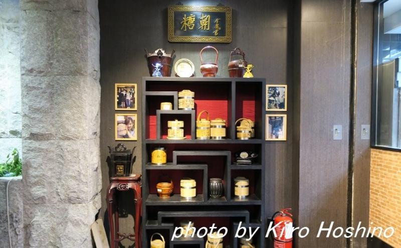 香港・糖朝、入口置き物