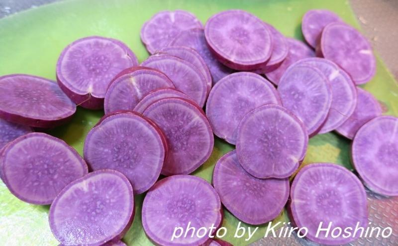 作り置き9.30、紫芋カット