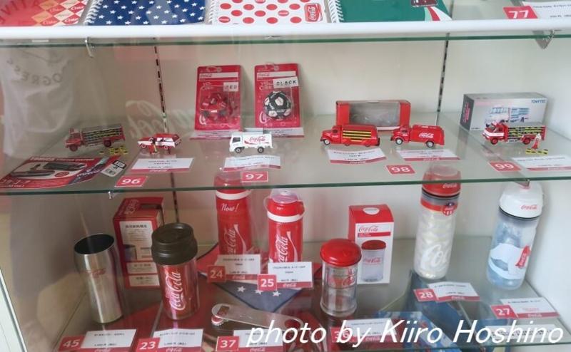 コカ・コーラ京都工場、お土産