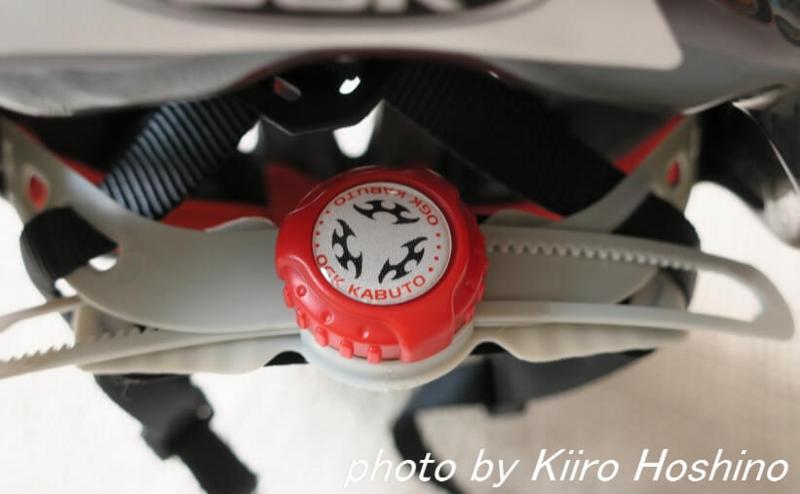子供自転車ヘルメット、調節ダイヤル