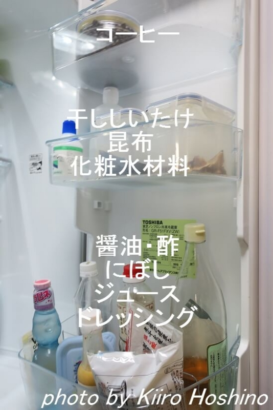 冷蔵庫中身、右扉