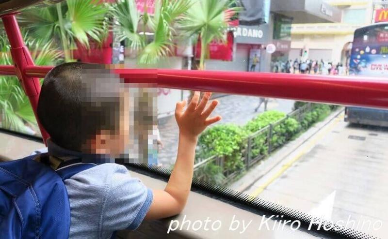 香港乗り物、2階建てバス息子