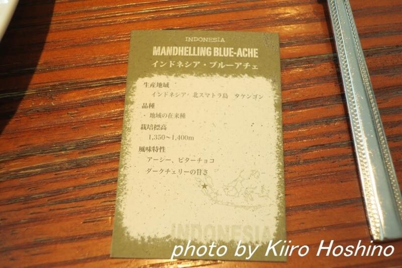 ヒロコーヒー大丸梅田店、コーヒー説明