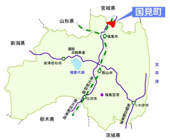 ふるさと納税・岐阜池田町、国見町地図