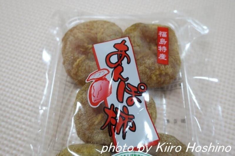 ふるさと納税・岐阜池田町、あんぽ柿