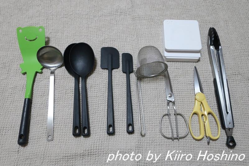 調理器具、よく使うもの