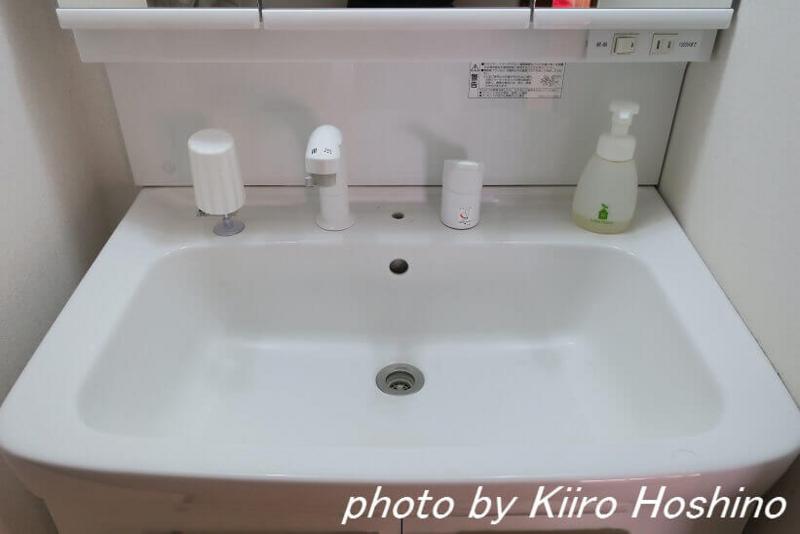 洗面台after