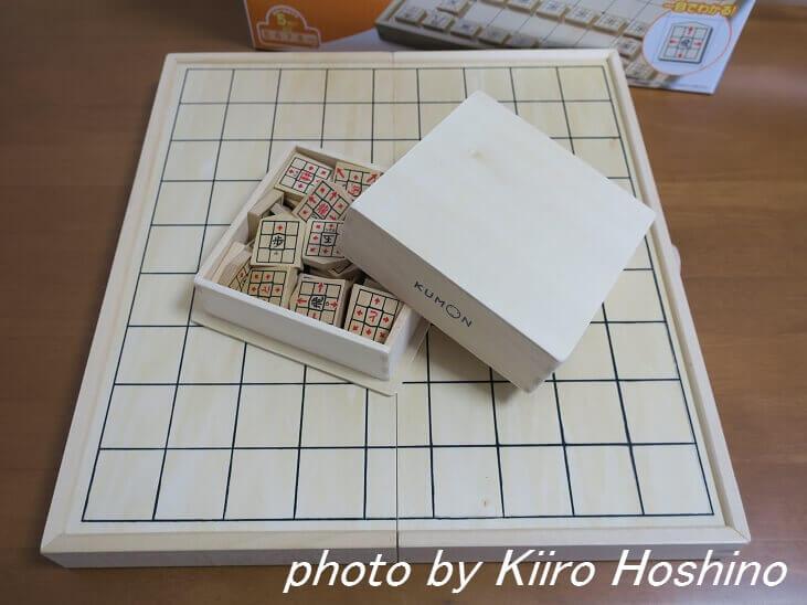 公文将棋、板と駒