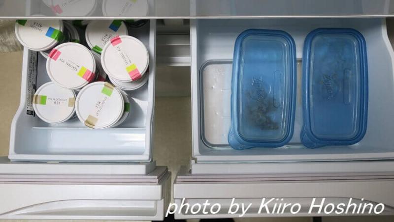 冷凍庫、上段