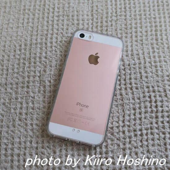 iPhoneSEローズゴールド