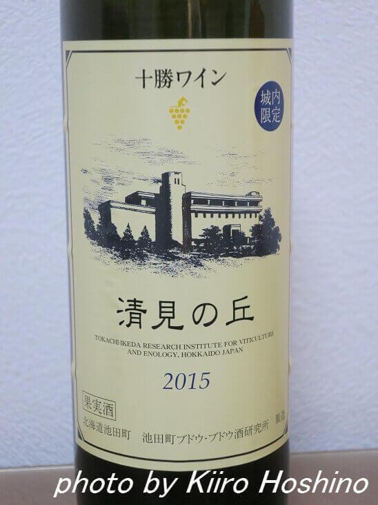 ふるさと納税・北海道池田町、白ワイン