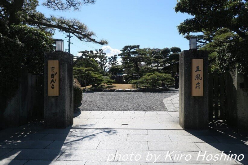 がんこ岸和田五風荘、入口門