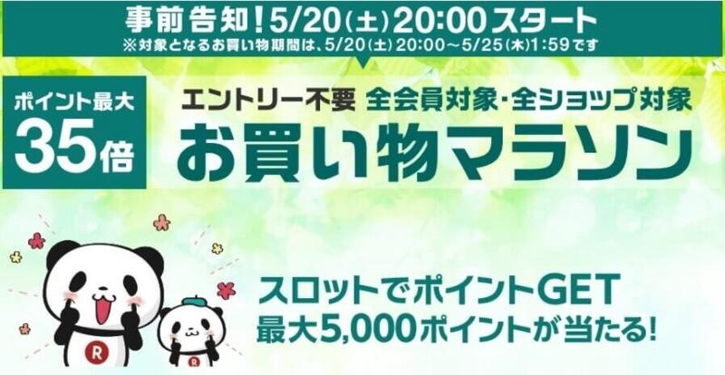f:id:kiiroihoshi:20170519055521j:plain
