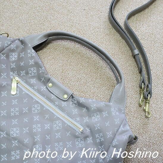 russetバッグ、ストラップと金具