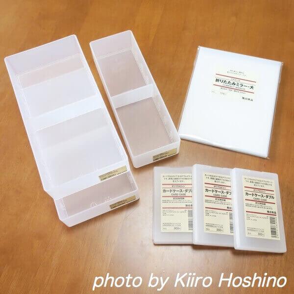 f:id:kiiroihoshi:20180316092829j:plain