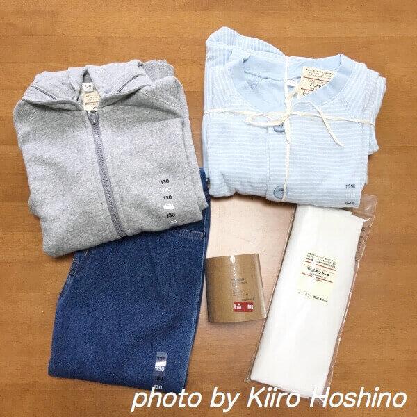 f:id:kiiroihoshi:20180323102117j:plain