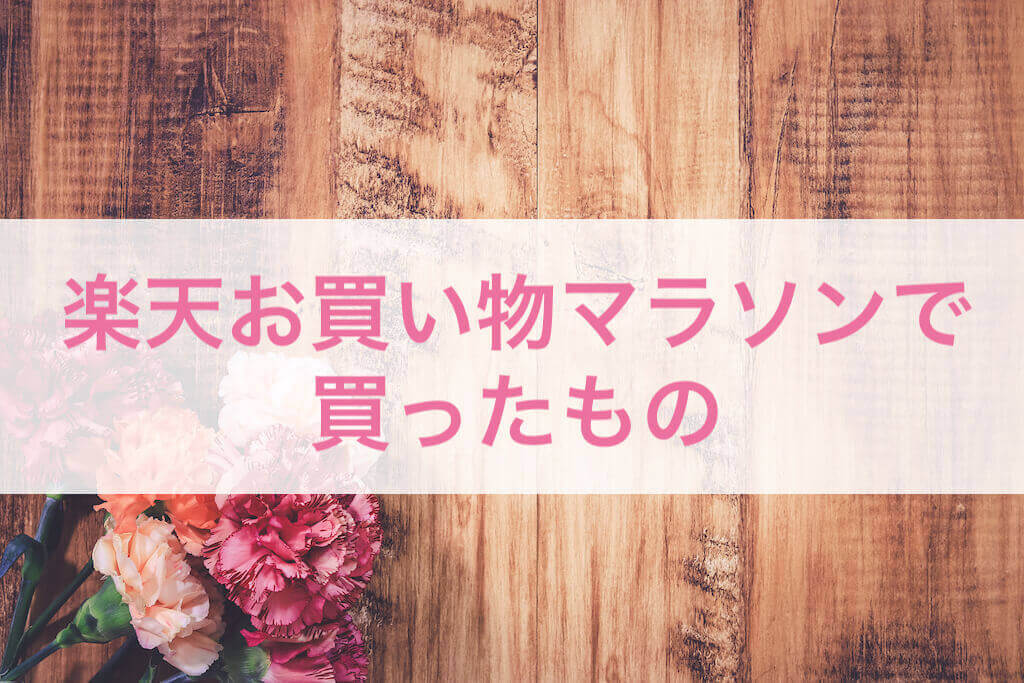 f:id:kiiroihoshi:20180415101743j:plain