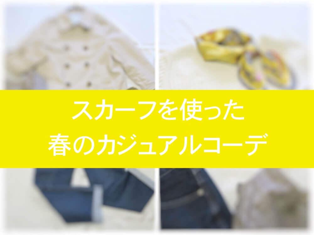 f:id:kiiroihoshi:20180420101217j:plain