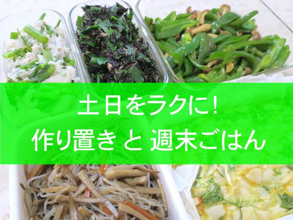 f:id:kiiroihoshi:20180423100629j:plain