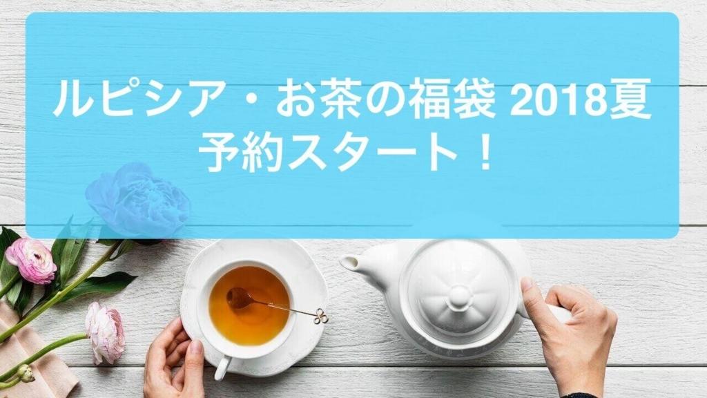 f:id:kiiroihoshi:20180425103527j:plain
