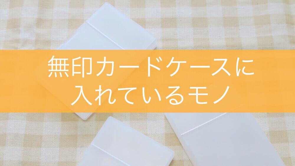 f:id:kiiroihoshi:20180426114853j:plain