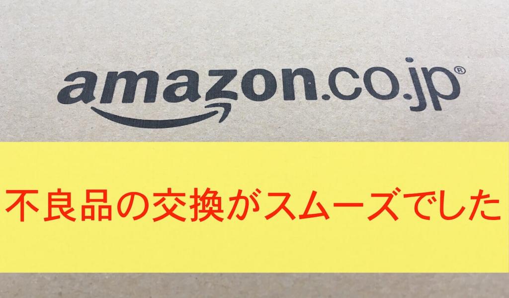 f:id:kiiroihoshi:20180513072007j:plain
