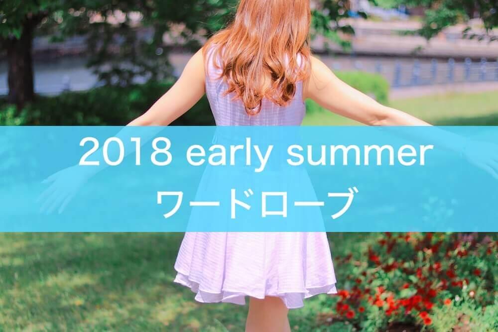 f:id:kiiroihoshi:20180516095311j:plain