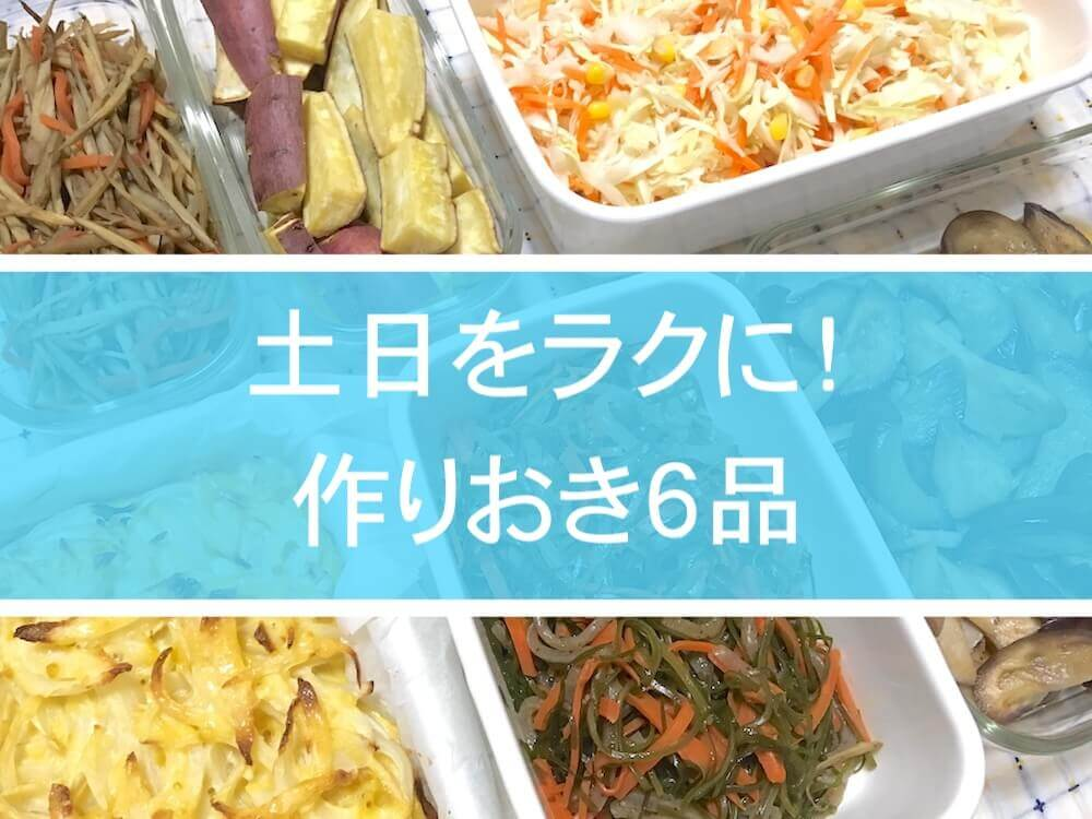 f:id:kiiroihoshi:20180528093910j:plain