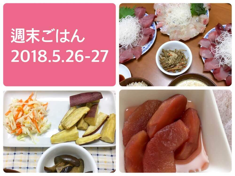 f:id:kiiroihoshi:20180530090631j:plain