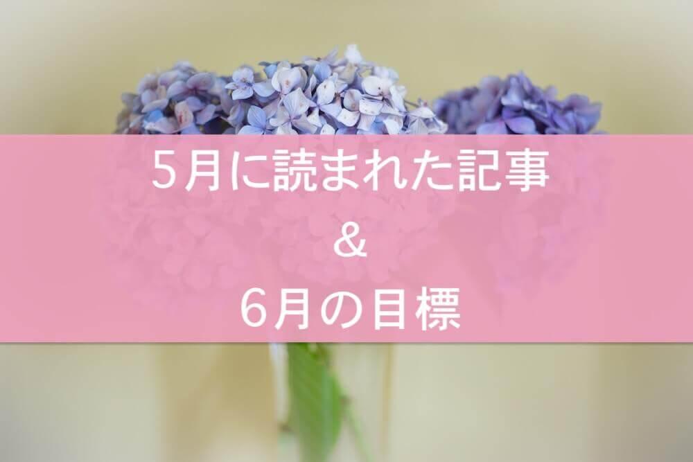 f:id:kiiroihoshi:20180601093846j:plain