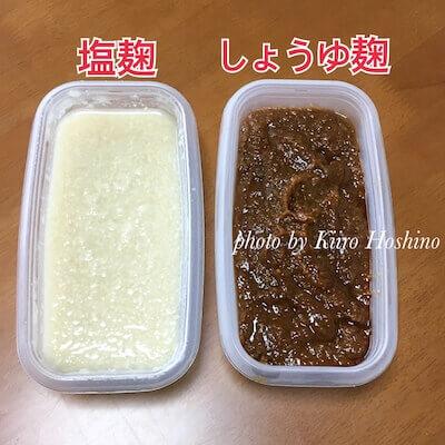 f:id:kiiroihoshi:20180611081621j:plain
