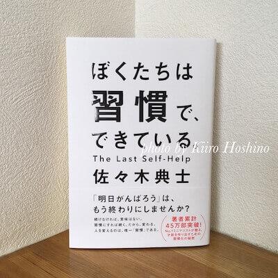 f:id:kiiroihoshi:20180614123310j:plain