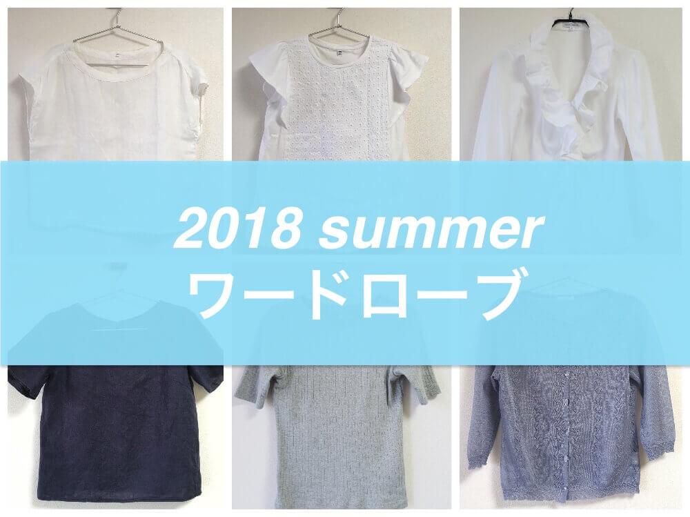 f:id:kiiroihoshi:20180629105537j:plain