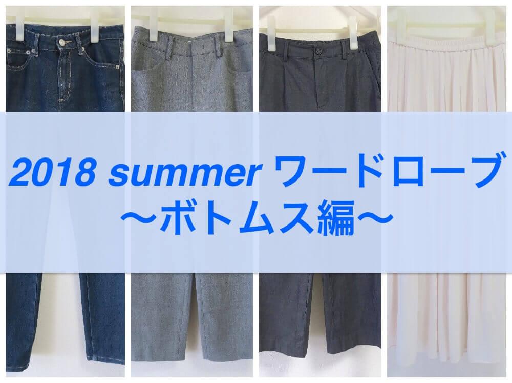 f:id:kiiroihoshi:20180630061752j:plain