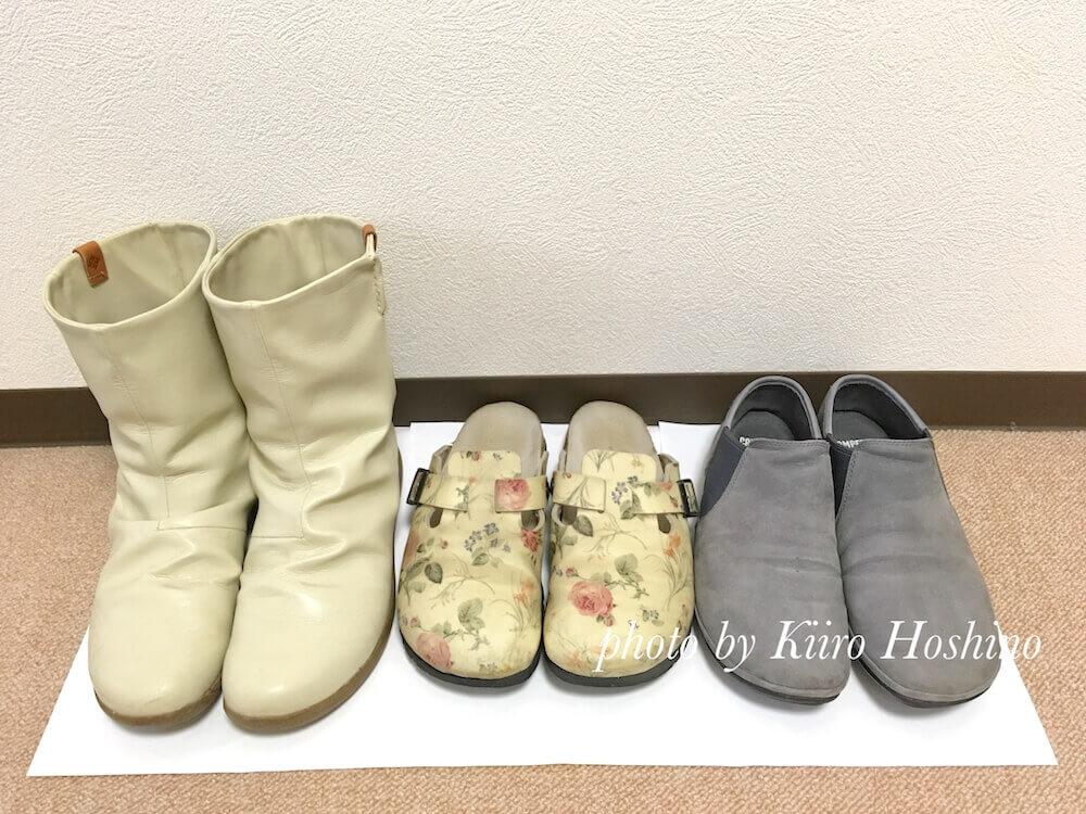 f:id:kiiroihoshi:20180705104417j:plain