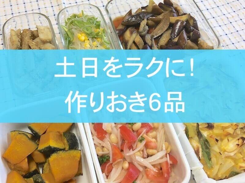 f:id:kiiroihoshi:20180723092234j:plain