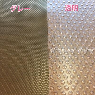ニトリ食器棚シート、表面比較