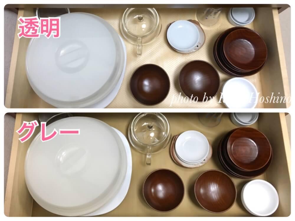ニトリ食器棚シート、敷いた比較