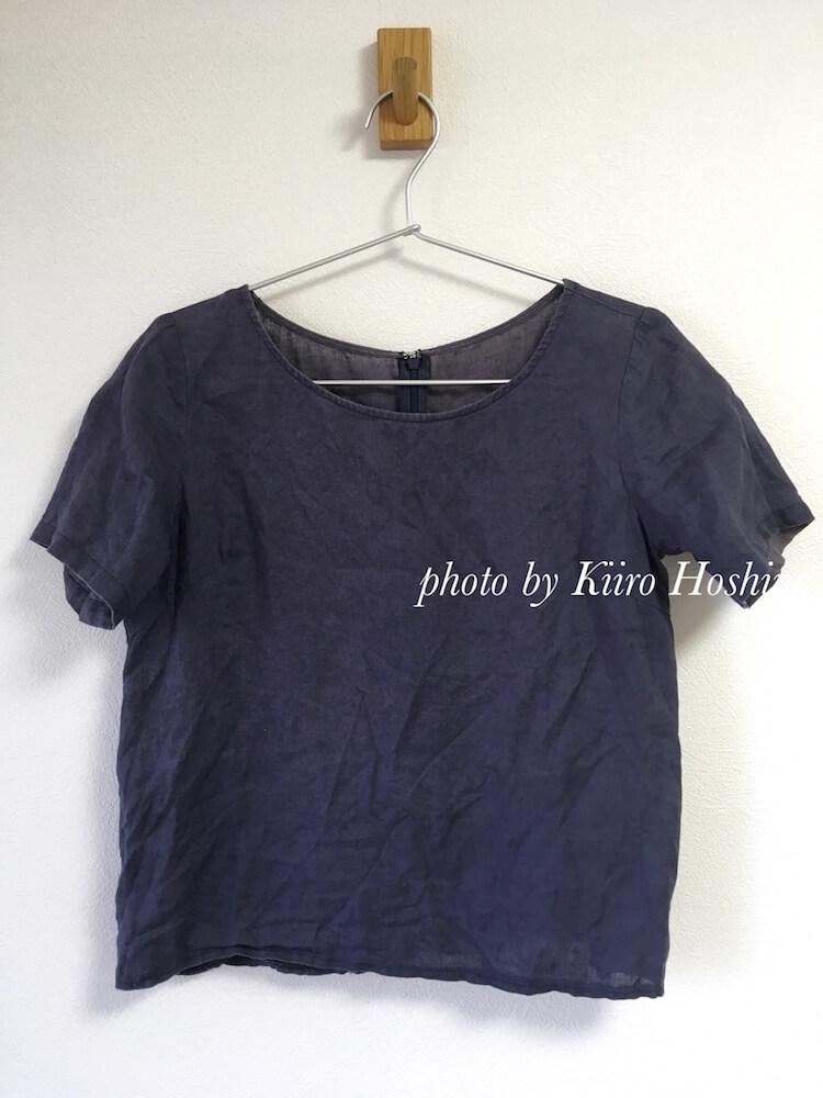 処分した夏服、紺カットソー