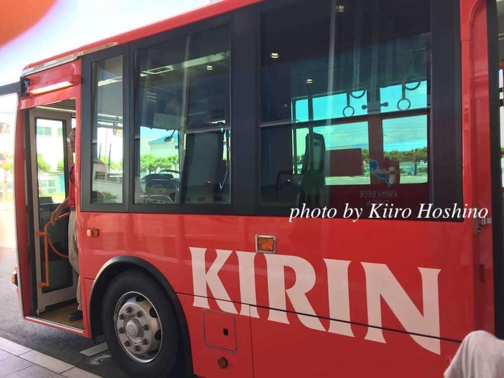 キリン滋賀工場、バス