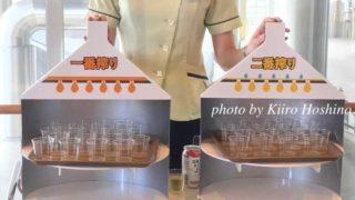 キリン滋賀工場、一番・二番搾り